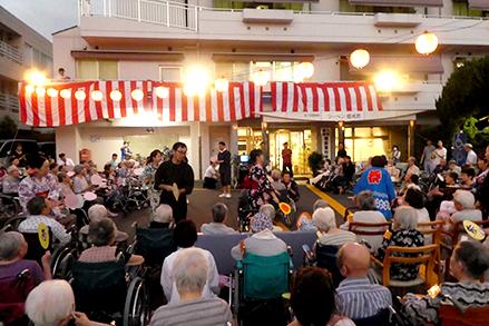 地域包括支援センター 京都市